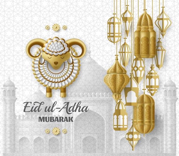 Tło eid ul adha. islamskie arabskie lampiony i owce. kartka z życzeniami. święto ofiary.