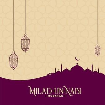 Tło festiwalu milad-un-nabi mubarak