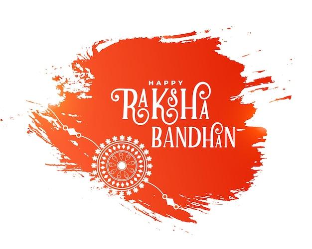Tło festiwalu raksha bandhan w stylu akwareli