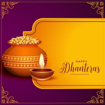 Tło festiwalu szczęśliwy dhanteras w stylu indyjskim