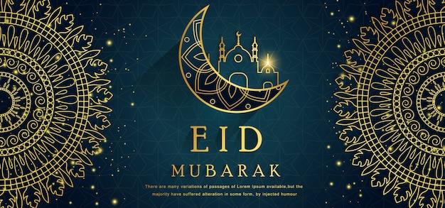 Tło islamskie eid