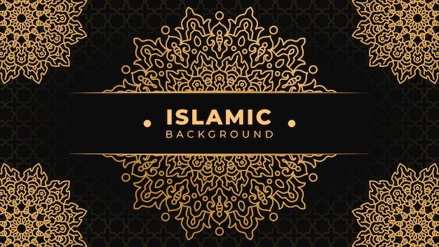 Tło islamskie z islamskim ozdobnym mandali