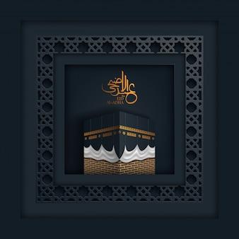 Tło karty z pozdrowieniami eid al adha.