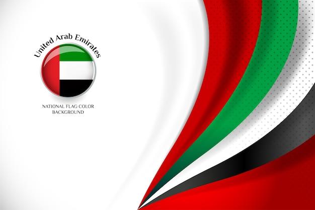 Tło koncepcja flaga zjednoczone emiraty arabskie