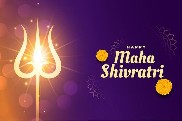 Tło maha shivratri ze świecącym trishulem