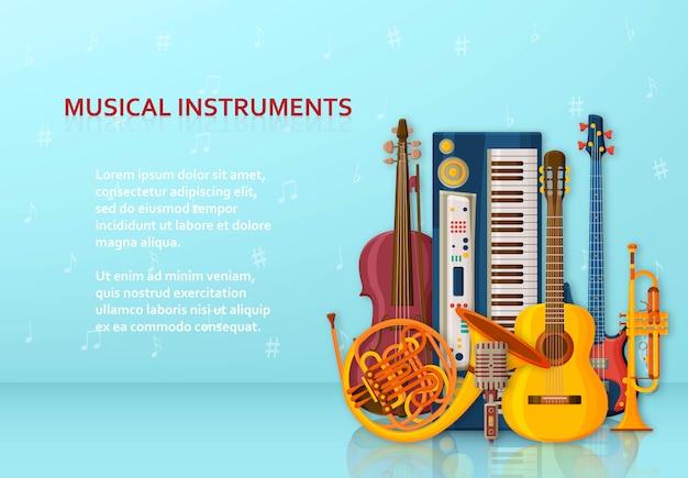Tło muzyczne z różnych instrumentów muzycznych, klucz wiolinowy i nuty. miejsce tekstowe. kolorowa ilustracja.