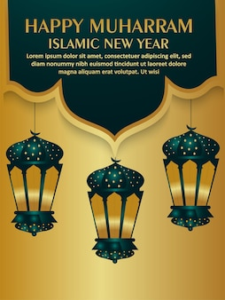 Tło obchodów islamskiego nowego roku z kreatywną latarnią