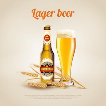 Tło piwa lager
