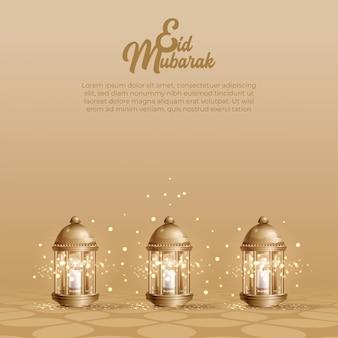 Tło projektu eid mubarak.
