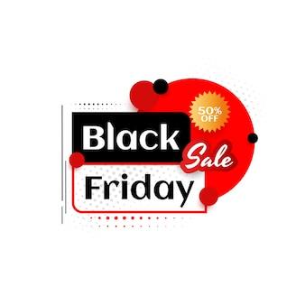 Tło promocyjne dla ofert sprzedaży w czarny piątek