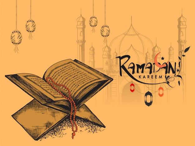 Tło ramadan kareem.