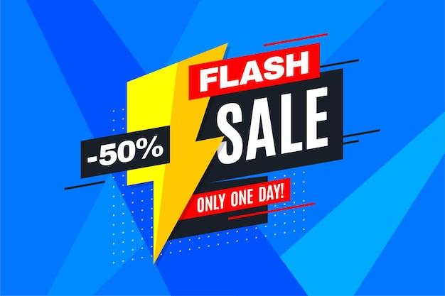Tło reklamy promocji sprzedaży flash