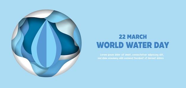 Tło światowego dnia wody.