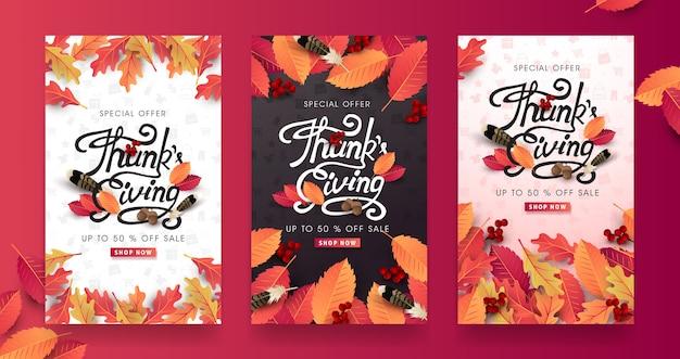 Tło święto dziękczynienia. sezon jesień szczęśliwy napis dziękczynienia.