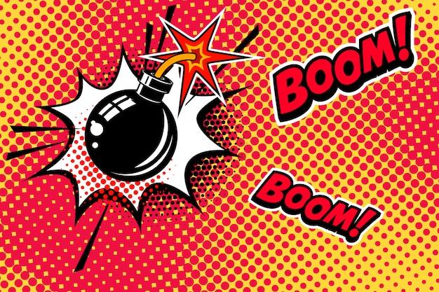 Tło w stylu komiksu z wybuchem bomby. element na baner, plakat, ulotkę. wizerunek