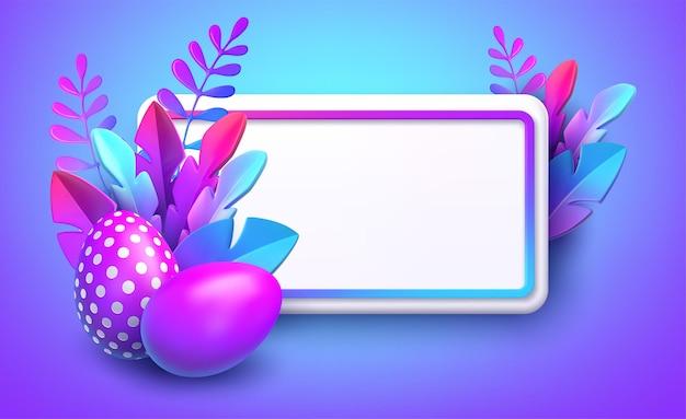 Tło wielkanoc. jasne, stylowe liście 3d w stylu neomorfizmu webdesign. szablon do banera reklamowego, ulotki, ulotki, plakatu, strony internetowej. ilustracja wektorowa eps10