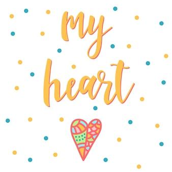 Tło wzór walentynki. streszczenie doodle romantyczna ilustracja do projektowania kartki walentynkowej, zaproszenia, ulotki imprezowej, koszulki, notatnika itp.
