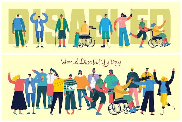 Tło z osobami niepełnosprawnymi, młodymi niepełnosprawnymi i przyjaciółmi w pobliżu pomocy. światowy dzień niepełnosprawności. płaskie postaci z kreskówek.