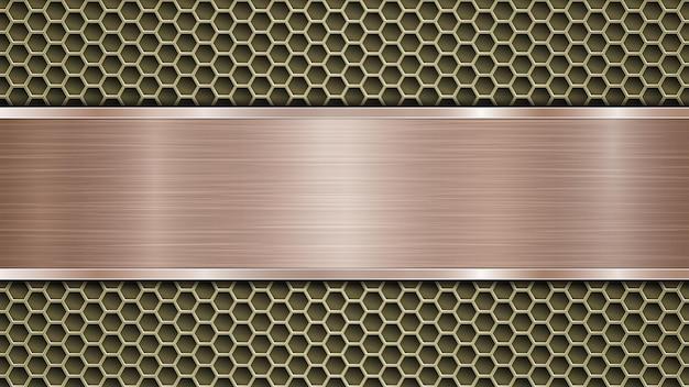 Tło złotej perforowanej metalicznej powierzchni z otworami i poziomą brązową polerowaną płytą z metalową fakturą, odblaskami i błyszczącymi krawędziami