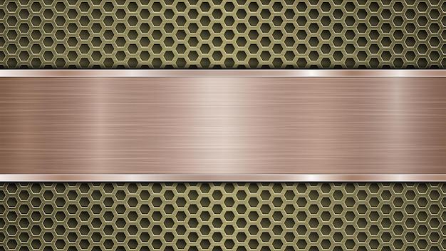 Tło złotej perforowanej metalowej powierzchni z otworami i poziomą brązową polerowaną płytą z metalową fakturą, odblaskami i błyszczącymi krawędziami