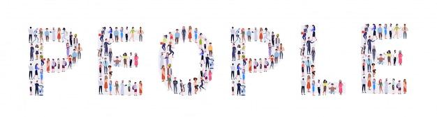 Tłum biznesmeni zbieranie w kształcie ludzi słowo mix wyścig mężczyzn kobiet stojących razem koncepcja społecznościowy społeczności pełnej długości poziomej