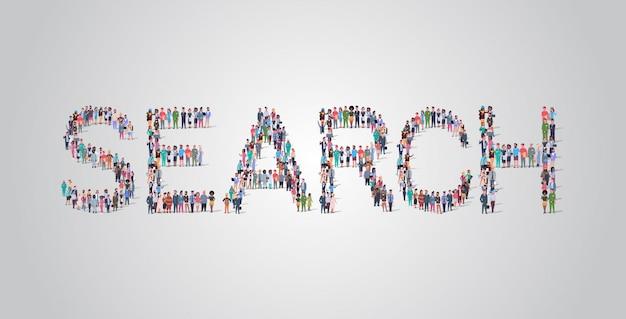 Tłum ludzi gromadzący się w kształcie wyszukiwanego słowa