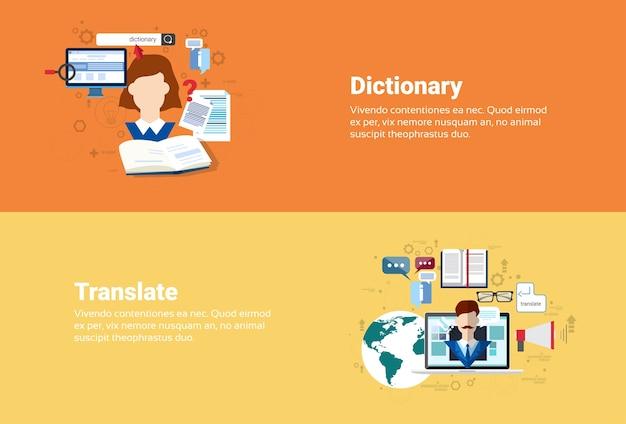 Tłumacz słownika technologii przekładu narzędzia sieci sztandaru płaska wektorowa ilustracja