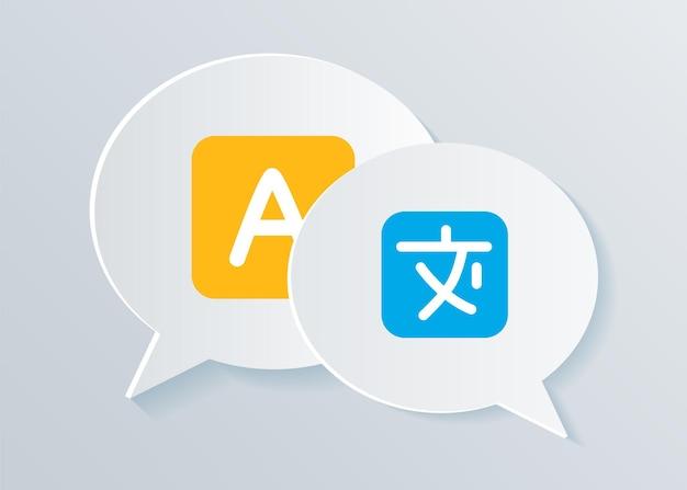 Tłumaczenie komunikacji międzynarodowej. ikony konwersacji w języku obcym w kształtach bąbelków czatu.