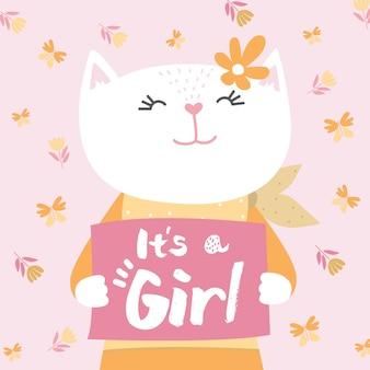 To dziewczyna