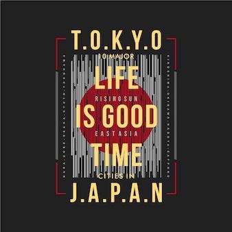 Tokio japonia ramka tekstowa typografia wektor graficzny dobry na t shirt