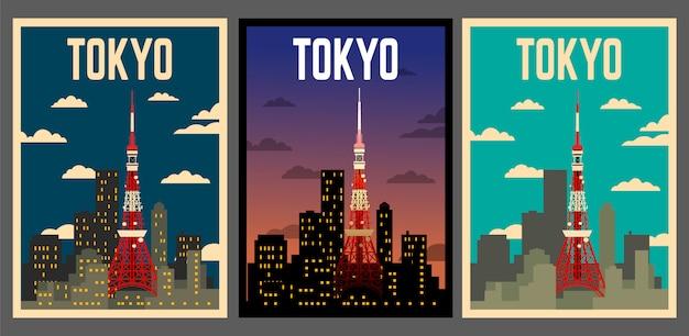 Tokio zestaw plakatów retro.