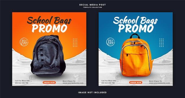 Torby szkolne promocyjne szablon postu w mediach społecznościowych
