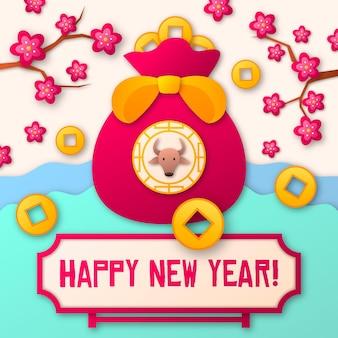 Torebka ze szczęśliwymi pieniędzmi koreańskiego nowego roku