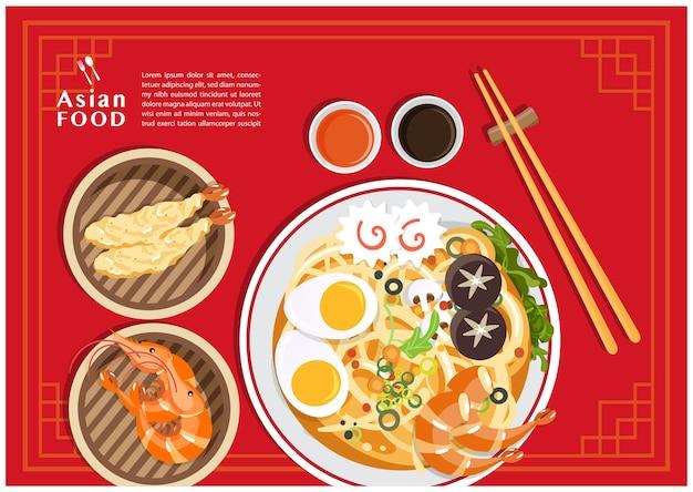 Tradycyjna chińska zupa z makaronem, zupa z makaronem w chińskiej misce azjatyckie jedzenie