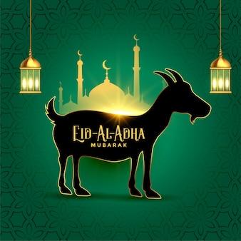 Tradycyjna islamska kartka z życzeniami festiwalu eid al adha