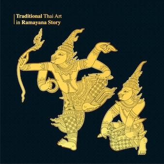 Tradycyjna tajlandzka sztuka w ramayana opowieści, stylowy wektor