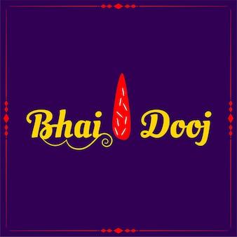 Tradycyjne bhai dooj tilak fioletowe tło