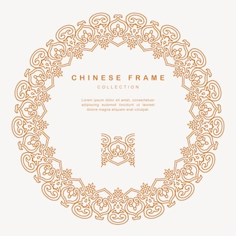 Tradycyjne chińskie okrągłe ramki maswerków elementów dekoracji projektu