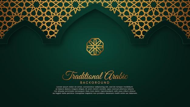 Tradycyjne islamskie zielone tło wzór łuku z pięknym arabskim ornamentem