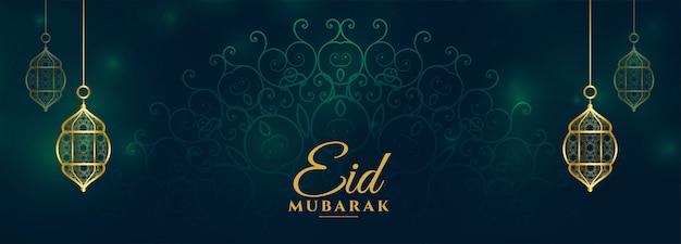 Tradycyjny baner eid mubarak z latarniami