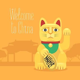 Tradycyjny chiński japoński szczęśliwy kot maneki neko