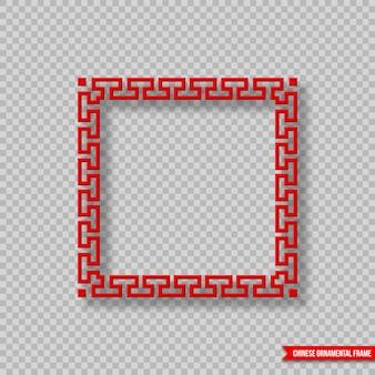 Tradycyjny chiński ozdobny czerwony kolor ramki z cieniem. element ozdobny do projektowania wakacyjnego. na przezroczystym tle, ilustracji wektorowych.