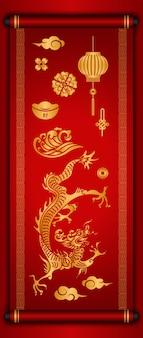 Tradycyjny chiński styl przewijania papieru złoty smok chmura fala latarnia kwiat sztabki monety