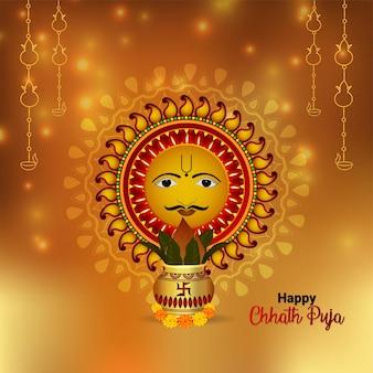 Tradycyjny festiwal bihar indyjskiego happy chhath puja