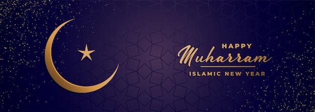 Tradycyjny islamski nowy rok i transparent festiwalu muharram