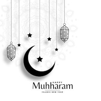 Tradycyjny muharram islamski nowy rok księżyc i gwiazdy w tle