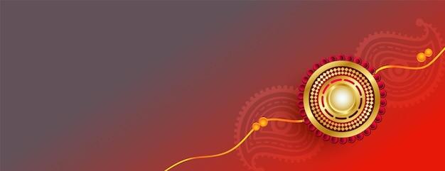 Tradycyjny ozdobny baner raksha bandhan z miejscem na tekst