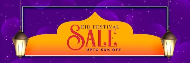 Tradycyjny projekt banera eid festiwal sprzedaży