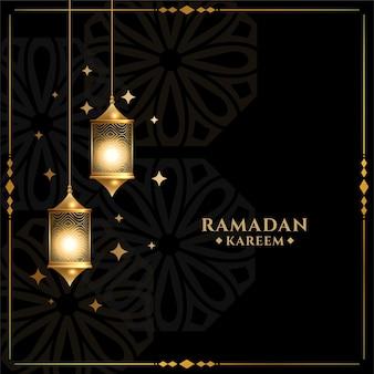 Tradycyjny ramadan kareem życzy sobie karty z islamskimi lampionami