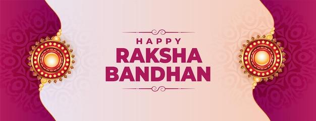Tradycyjny realistyczny baner raksha bandhan z projektem rakhi